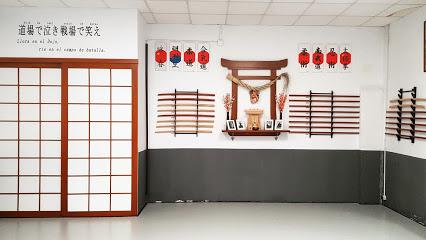 Dojo Dento-Ryu. Escuela de Artes Marciales