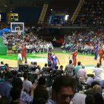 Polideportivo San Pablo