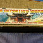 Gimnasio Club Estudio Shao-Lin  La Línea de la Concepción